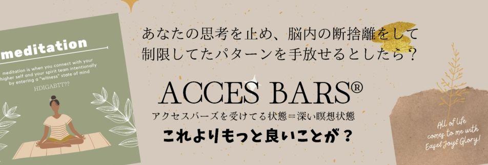 ital salon aaty.石垣島